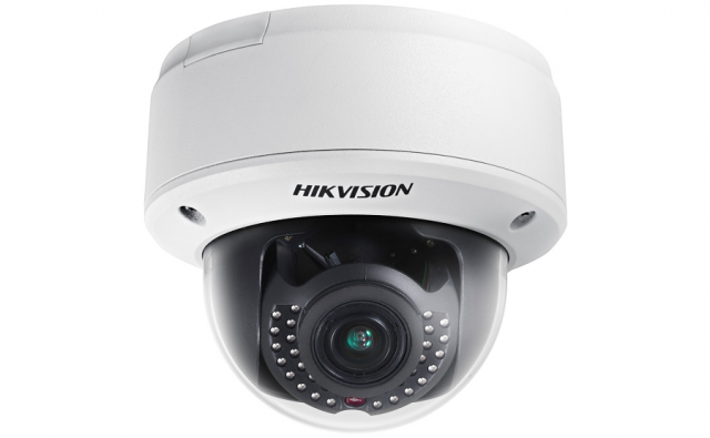 IP-камера Hikvision DS-2CD4332FWD-IHS