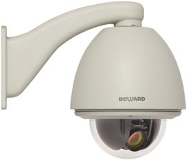 IP камера Beward B85-2-IP2